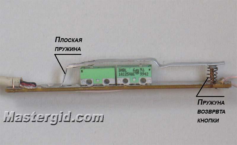 Схема дистанционного управления энергетической установкой.